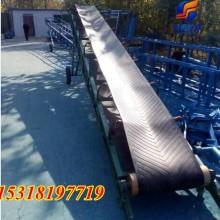 来安县组合式皮带传输机粉剂专用防护罩型输送机y6