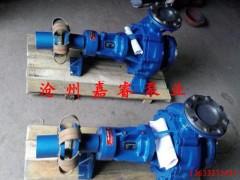 RY25-25-160导热油泵 循环导热油泵嘉睿泵业有限公司