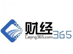 财经365:四川某国企将接手,王跃林宣布全面退出