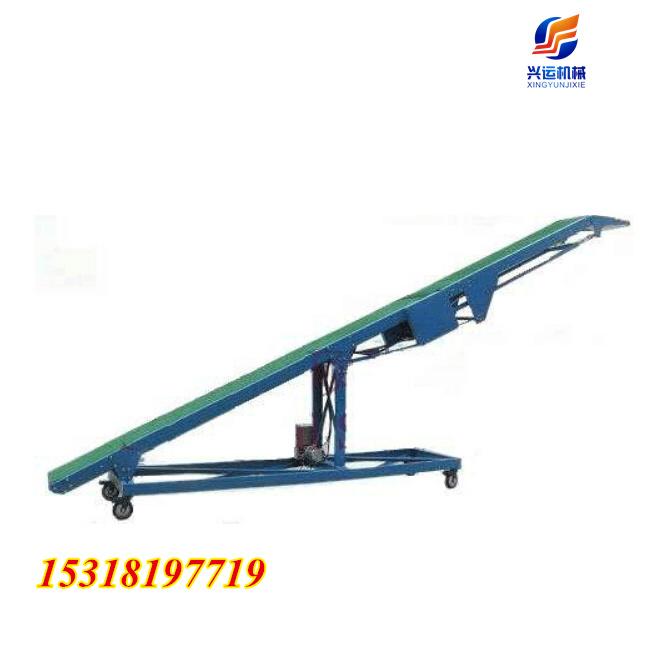304不锈钢材质传输带
