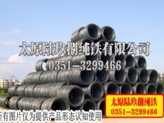 太原陆玖捌纯铁有限公司专业供应电磁纯铁热轧盘圆  太钢纯铁