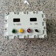 上海专业溶剂回收机防爆电控箱特价