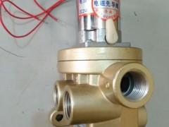 供应电磁阀4V310-10,4V310-15