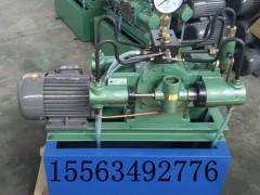 电动试压泵4DSY-30Mpa含税价