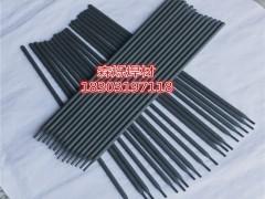 森烁供应优质D707碳化钨耐磨电焊条