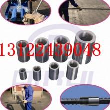 直螺纹连接套 钢筋连接器 钢筋连接套筒厂家