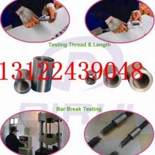 钢筋连接器 直螺纹接头 直螺纹套筒价格
