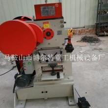 QA32-12槽钢角钢冲剪机