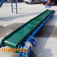 动物饲料混合用输送机 绿色食品级输送设备y6
