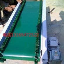 加工 食品包装书流水线  化肥输送机  饲料输送机x7