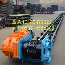 刮板输送机定制  刮板输送机价格  高品质输送机供应x7