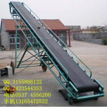 热销电动升降皮带输送机 板链食品输送机 橡胶带输送机x7