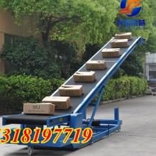 平板物料输送机结构简便 批量生产价格低廉y6