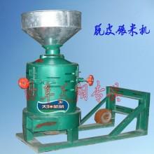 立式砂轮碾米机,谷物脱壳碾米机