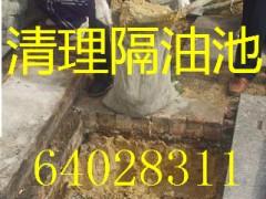 上海闸北区专业清理隔油池污水池清理河道污泥公司