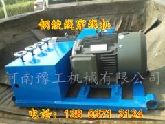 广元五组压轮钢绞线穿线机价钱