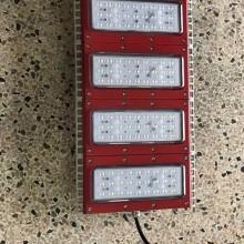 上海专业新款大功率LED防爆灯渝荣防爆特价