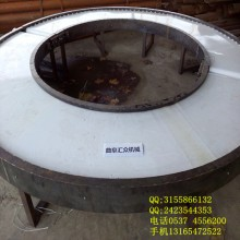 绥化 环形皮带输送机 化工耐高温输送机供应商 X7