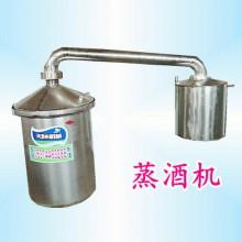 生料玉米蒸酒机,高粱大米烤酒设备