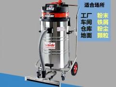 苏州工业吸尘器价格 大型机械厂用移动式工业吸尘机