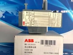 无锡苏州ABB接触器热过载继电器TA25DU-8.5M现货