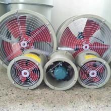 贵州专业低噪声轴流风机渝荣防爆特价