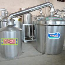生料玉米蒸酒设备,不锈钢烧酒设备