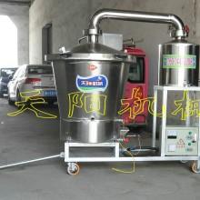 做酒设备环保型电热蒸酒机