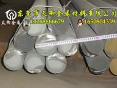 海QT900-2球墨铸铁棒厂家