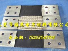 T2铜编织带软连接 铜导电带软连接工艺