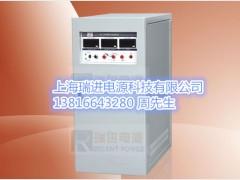 480V60HZ变380V50HZ变频变压设备电源
