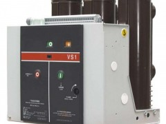 VS1-12/2500-31.5(固定式)户内高压真空断路器