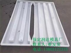 1.5米2006(8001)款两片式防护栅栏模具