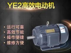 左力YE2-90L-4普通电机三相异步电动机1.5KW电机