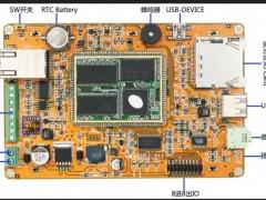 蓝海微芯7寸工控机wince/ARM人机界面全功能触控屏