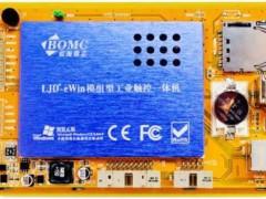 7寸工业嵌入式触控屏 ARM工控机 12年原厂直销