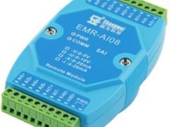 485通讯八路4-20mA电流模拟量输入信号采集模块