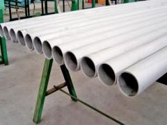 316不锈钢,316不锈钢管,316不锈钢无缝管