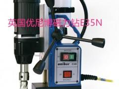 便携式钢结构钻孔机