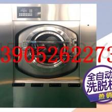 供应工业洗衣机,烫平机,烘干机。折叠机。