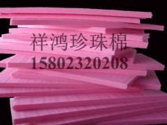 专业重庆防静电珍珠棉重庆粉红色珍珠棉重庆防静电包装材料