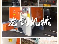 圆木多片锯自动升降 快速安全 锯木厂 原木介板机方木开板机