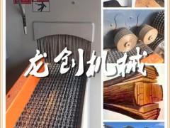 多片锯厂家 木地板上下无缝多边锯 德宏分条锯 圆木开方机