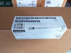 西门子7寸触摸屏6AV6648-0CC11-3AX0现货