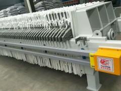 详细辨别厢式压滤机和板框压滤机的各自优点