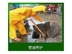 专业清理隔油池、污水处理池