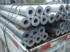 畅销7A04无缝铝管、7005国标铝管