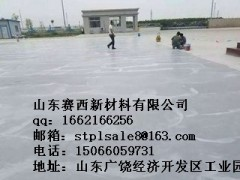 济宁正品水泥地面修补材料多少钱一吨