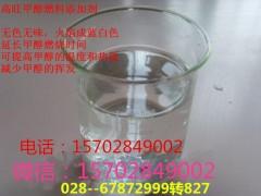 经济节能醇基燃料助燃剂、贵州环保油催化剂热值高
