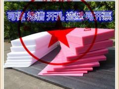 选购重庆珍珠棉联系重庆EPE珍珠棉工厂